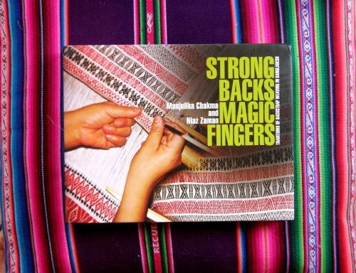 Strong Backs Magic Fingers