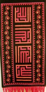 palestinian cross stitch embroidery