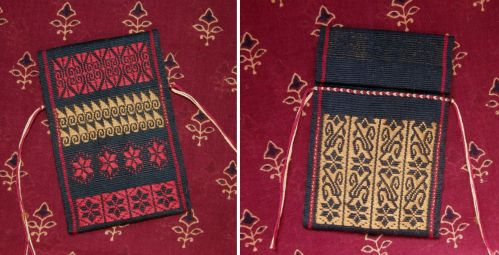 back and front of supp weft pouch