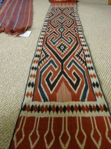 indonesian textile ikat backstrap