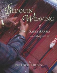bedouin-weaving-of-saudi-arabia-its-neighbours