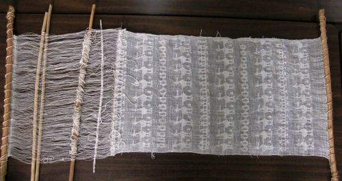 Guatemalan supplementary weft open weave