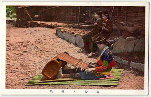 taiwan formosa history aboriginal weavers taipics022