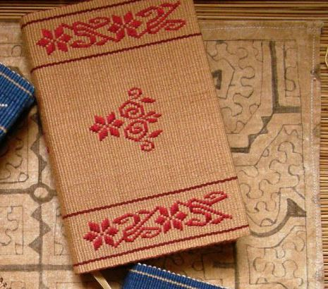 supplementary weft pattern on journal cover